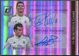 2015 Donruss #1 Cristiano Ronaldo & Gareth Bale The Beautiful Game Combo Auto #07/65