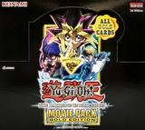 Konami Yu-Gi-Oh: The Dark Side of Dimensions Movie Pack Gold Special Edition Box