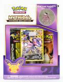 Pokemon: Mythical Collection Box (Genesect)