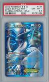 Pokemon Plasma Storm Lugia EX 134/135 Single PSA 8.5