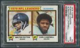 1979 Topps Football #3 Walter Payton & Earl Campbell Rushing Leaders PSA 9 (MINT)