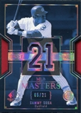 2004 SP Game Used Patch MLB Masters #SS Sammy Sosa 5/21