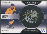 2013-14 Upper Deck Trilogy #SPRE Ryan Ellis Signature Pucks NHL Shield Auto #2/3