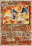 WOTC Pokemon Legendary Collection Box Topper Charizard Foil - Rare