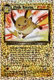 WOTC Pokemon Legendary Collection Box Topper Dark Raichu Foil - Rare