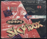 1997/98 Hoops Series 1 Basketball Retail Box