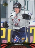 2004/05 Upper Deck UD All-World Gold #60 Brendan Morrison /50