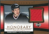 2005/06 Upper Deck Trilogy Honorary Swatches #HSTR Tuomo Ruutu