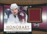 2005/06 Upper Deck Trilogy Honorary Swatches #HSMH Milan Hejduk