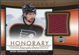2005/06 Upper Deck Trilogy Honorary Swatches #HSPF Peter Forsberg