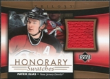 2005/06 Upper Deck Trilogy Honorary Swatches #HSPE Patrik Elias