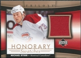 2005/06 Upper Deck Trilogy Honorary Swatches #HSRY Michael Ryder