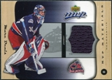 2005/06 Upper Deck MVP Materials #MMD Marc Denis