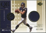 2001 Upper Deck e-Card Prizes #EJDB Drew Brees Jersey /300