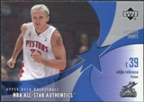 2002/03 Upper Deck All-Star Authentics Shorts #ZRAS Zeljko Rebraca