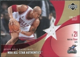 2002/03 Upper Deck All-Star Authentics Warm-Ups #MFAW Marcus Fizer