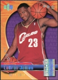 2004 Upper Deck All-Star Game #LJ4 LeBron James /2004