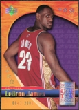 2004 Upper Deck All-Star Game #LJ5 LeBron James /2004