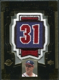 2003 Upper Deck Sweet Spot Patches #GM1 Greg Maddux
