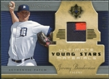 2005 Upper Deck Ultimate Collection Young Stars Materials Patch #BO Jeremy Bonderman /30