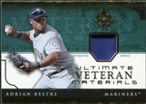 2005 Upper Deck Ultimate Collection Veteran Materials Patch #AB Adrian Beltre /30