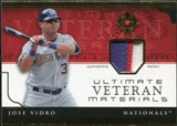 2005 Upper Deck Ultimate Collection Veteran Materials Patch #JV Jose Vidro /30