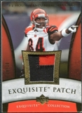 2006 Upper Deck Exquisite Collection Patch Gold #EPTH T.J. Houshmandzadeh /30