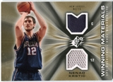 2006/07 Upper Deck SPx Winning Materials #WMNK Nenad Krstic