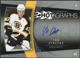 2006/07 Upper Deck Hot Prospects Hotagraphs #HYS Yan Stastny Autograph