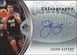 2006/07 Upper Deck SP Authentic Chirography #JK Jason Kapono Autograph