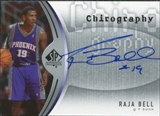 2006/07 Upper Deck SP Authentic Chirography #RB Raja Bell Autograph