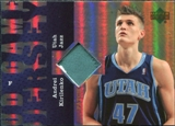 2006/07 Upper Deck UD Reserve Game Patches #AK Andrei Kirilenko