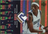 2006/07 Upper Deck UD Reserve Game Patches #JH Josh Howard