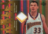 2006/07 Upper Deck UD Reserve Game Patches #SJ Sarunas Jasikevicius