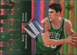 2006/07 Upper Deck UD Reserve Game Patches #WS Wally Szczerbiak
