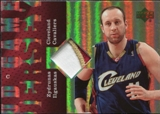 2006/07 Upper Deck UD Reserve Game Patches #ZI Zydrunas Ilgauskas