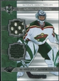 2006/07 Upper Deck Ultimate Collection Ultimate Debut Threads Jerseys #DJMK Miroslav Kopriva /150