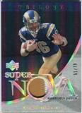 2007 Upper Deck Trilogy Supernova Swatches Patch #BL Brian Leonard /79