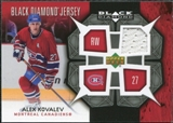 2007/08 Upper Deck Black Diamond Jerseys #BDJAK Alexei Kovalev