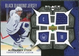 2007/08 Upper Deck Black Diamond Jerseys #BDJAS Alexander Steen