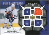 2007/08 Upper Deck Black Diamond Jerseys #BDJBL Jason Blake