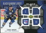 2007/08 Upper Deck Black Diamond Jerseys #BDJCD Chris Drury