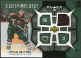 2007/08 Upper Deck Black Diamond Jerseys #BDJDE Pavol Demitra