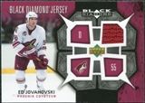 2007/08 Upper Deck Black Diamond Jerseys #BDJEJ Ed Jovanovski