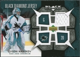 2007/08 Upper Deck Black Diamond Jerseys #BDJEN Evgeni Nabokov