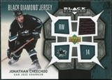 2007/08 Upper Deck Black Diamond Jerseys #BDJJO Jonathan Cheechoo