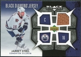 2007/08 Upper Deck Black Diamond Jerseys #BDJJS Jarret Stoll