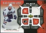 2007/08 Upper Deck Black Diamond Jerseys #BDJLU Joffrey Lupul