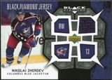 2007/08 Upper Deck Black Diamond Jerseys #BDJNZ Nikolai Zherdev