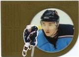 2007/08 Upper Deck Black Diamond Run for the Cup #CUP2 Ilya Kovalchuk